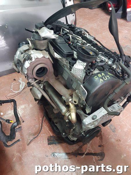 20 turbodiesel cba