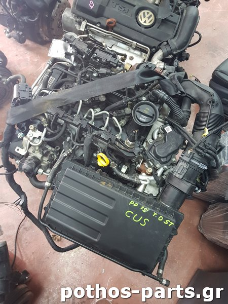 polo turbodiesel 2015 cus
